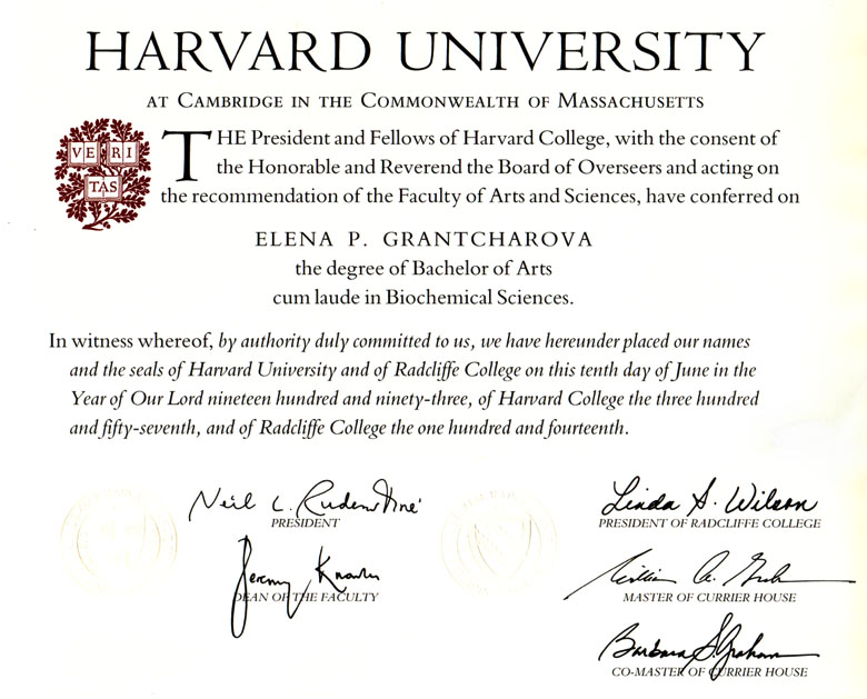 how to get a scholarship to harvard